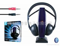 新品无线耳机