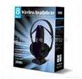 新品無線耳機 2