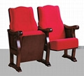 Theater chair 4