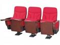 Cinema chair 4