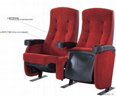 Cinema chair/cinema seat/cinema seating/theater chair/auditorium chair