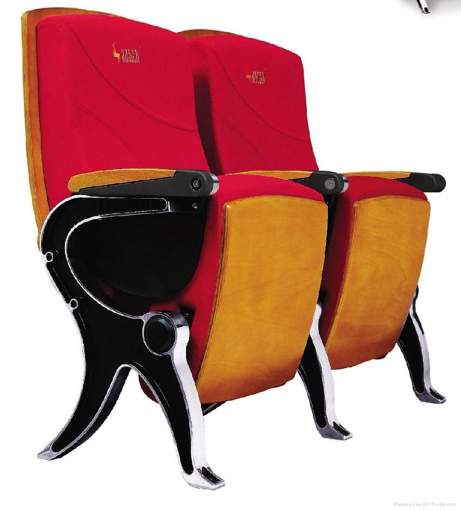 Cinema chair 3