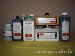 供应喷码机耗材(墨水、溶剂、清洗剂)