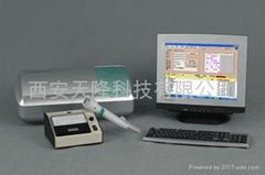 微生物鑑定藥敏分析系統