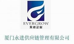 福建電子產品出口香港運輸專線服務