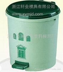 垃圾桶模具/塑料垃圾桶模具