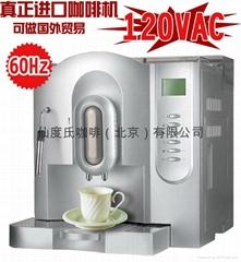 纯进口120VAC 60Hz的美侬咖啡机