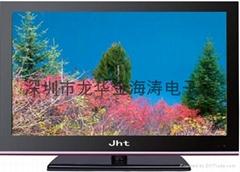 26寸液晶电视