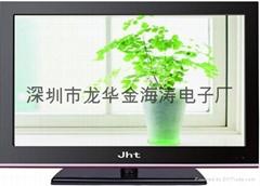 37寸液晶电视
