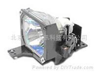 爱普生EMP-821投影机灯泡 1