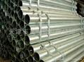 鍍鋅立柱管