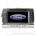 Car DVD Player with Bluetooth and GPS