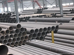 Seamless Low temperature carbon steel pipe(ASTM A333)