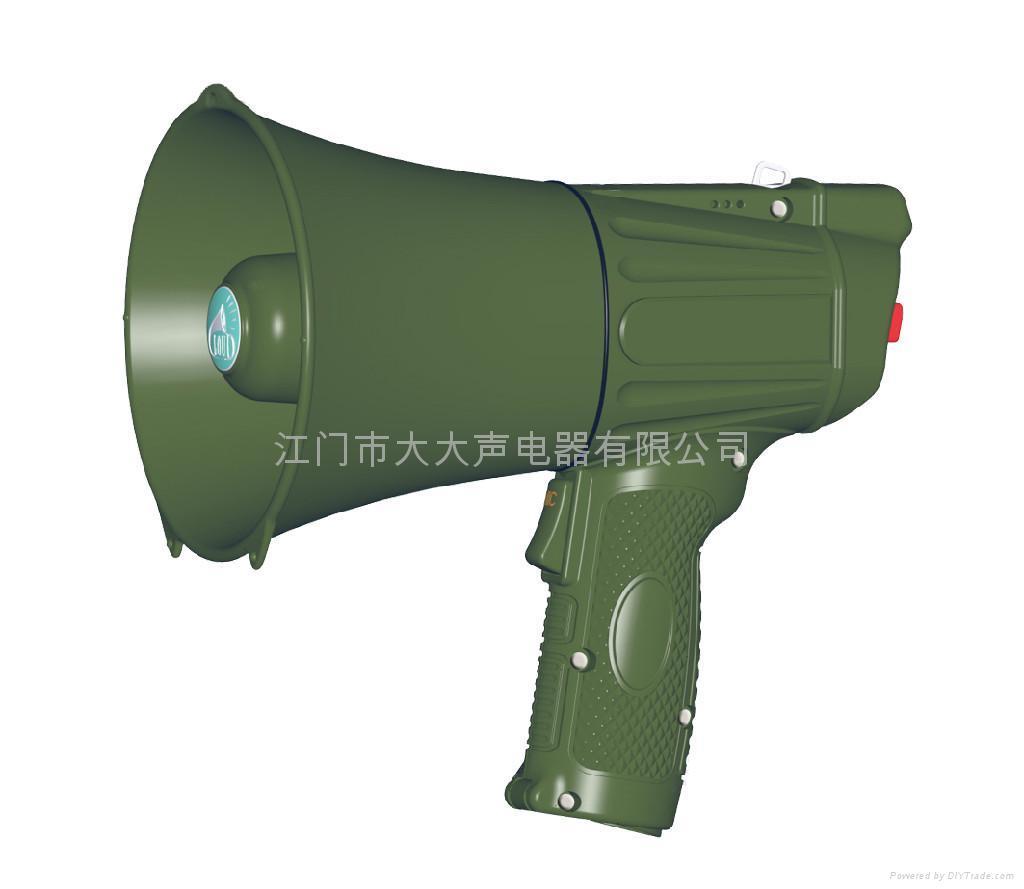 pistol grip Handle Megaphone 1