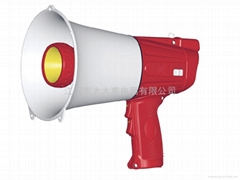 Fire Protection Megaphone