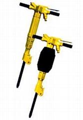 Pneumatic Breaker-B90