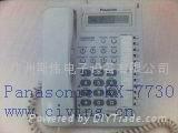 松下交换机集团电话 5