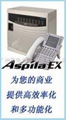 NEC集团电话程控交换机