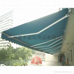 雨蓬遮陽篷