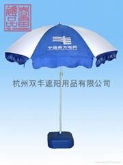 遮陽傘 太陽傘