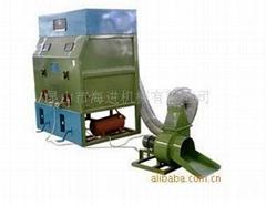 Kunshan Haijin MachineryCo.,Ltd.