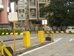 遠距離停車場系統