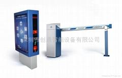 燈箱式滾動廣告停車場系統