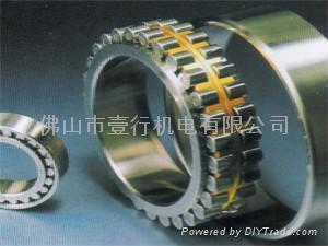 雙列調心滾子軸承系列 1