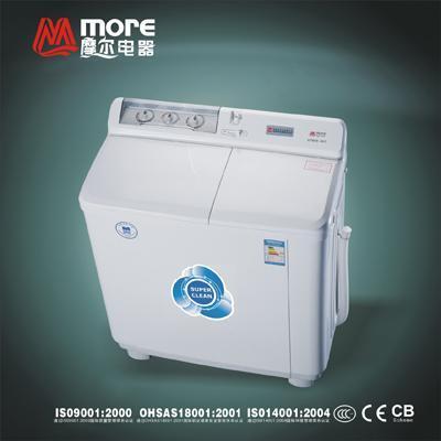 two-tub washing machine 1
