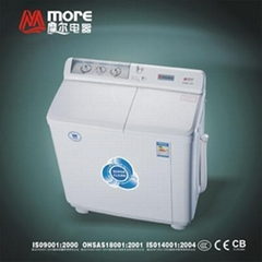 two-tub washing machine