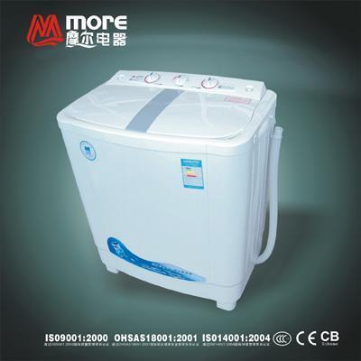 two-tub washing machine 2