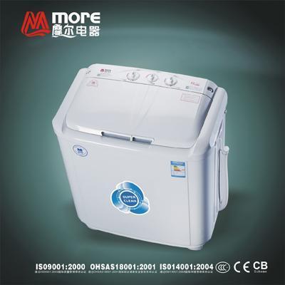 semi automatic washing machine 1