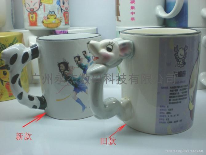 动物水杯标签图片