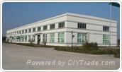 Shenzhen Hengda daysTechnology Co., Ltd.