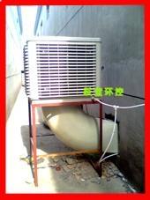 工厂厂房降温用跃宝环保空调凉爽舒适