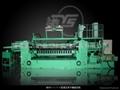 Veneer Peeling Lathe of Hydraulic Pressure Double Clip-Axis