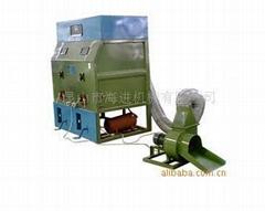 filling cotton machine