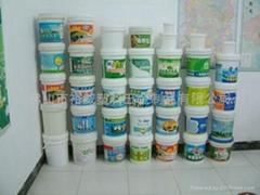 供应印刷涂料桶