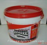 供應彩印塗料桶