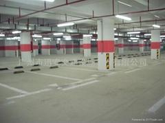 停車場施工