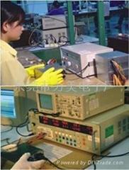 DONGGUAN LIMEIELECTRONIC TECHNIC C.LTD