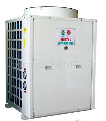 空气源热泵 1