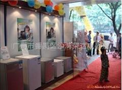 广州耀茂制冷设备有限公司
