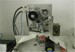 Online thermal transfer printer-intermittent