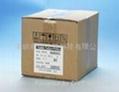 物流外箱貨物專用條碼貼紙