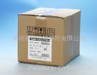 物流外箱货物专用条码贴纸