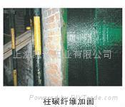 上海碳纤维加固
