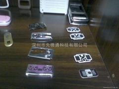 IML手機鏡片,IML電器控制面板