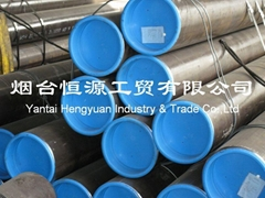 Carbon Seamless Steel Pipe ASTM A106 Gr.B