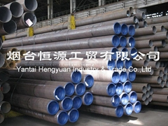 Carbon Seamless Steel Pipe API 5L Gr.B
